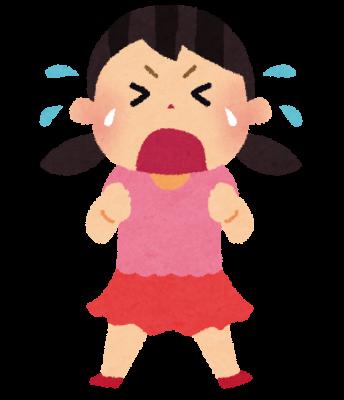 cry_girl
