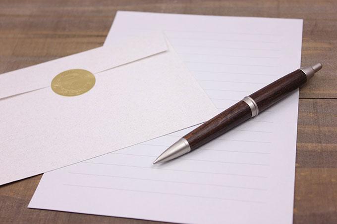 img-letter